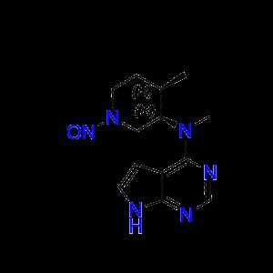N-Nitroso Tofacitinib
